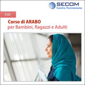 banner-corso-arabo